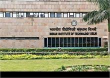 आईआईटी दिल्ली में प्लेसमेंट सीजन आज से शुरू, घर बैठे छात्र लेंगे भाग
