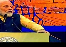 शिवसेना ने मुखपत्र सामना में साधा PM मोदी पर निशाना, लिखा- दिल्ली की सरकार नामर्द है...