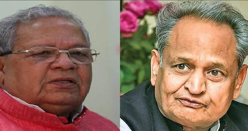 what-agency-should-be-contacted-for-governor-security-kalraj-mishra-prsgnt