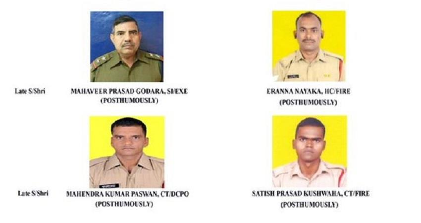 four cisf personnel awarded by shaurya chakra djsgnt