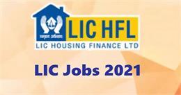 LIC ने कुछ पदों पर निकाली वैकेंसी, ऐसे करें आवेदन