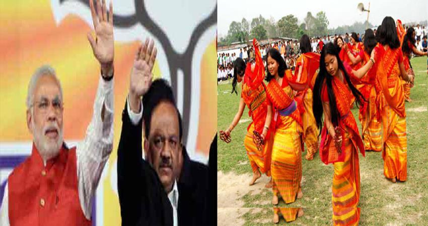 pm narendra modi assam bodo agreement harsh vardhan reaction