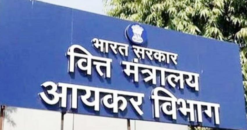 income tax department is preparing to send one and a half lakh notices prshnt