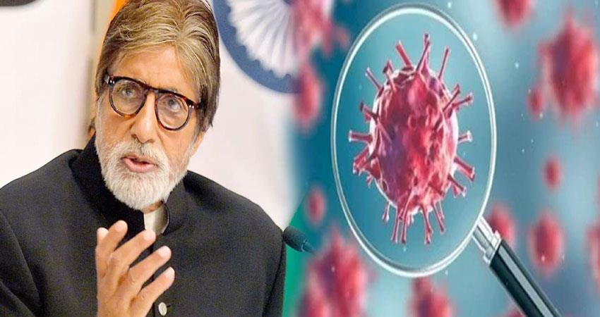 amitabh bachchan share a video on corona virus