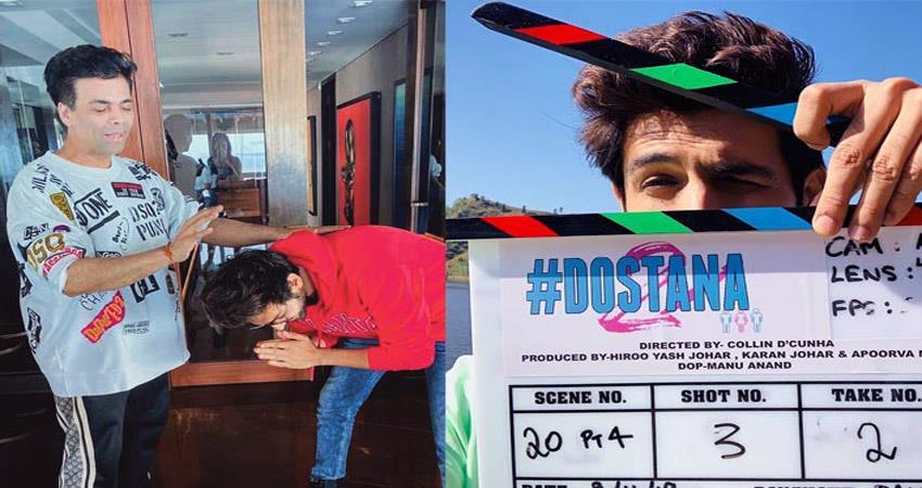 Akshay Kumar to replace Kartik Aaryan from Dostana 2 sosnnt