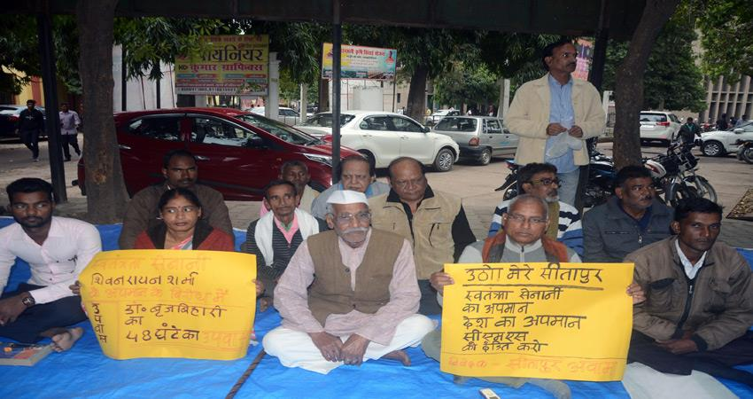 up freedom fighter hurt by the misbehavior of cms of sitapur