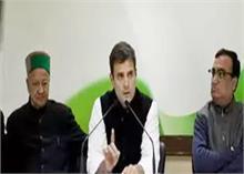 कृषि विधेयक का विरोध कर फंसी कांग्रेस, बिल के समर्थन में राहुल गांधी का पुराना वीडियो हुआ वायरल