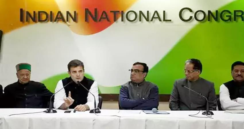 congress protesting agriculture bill old video supporting rahul gandhi on bill goes viral prshnt