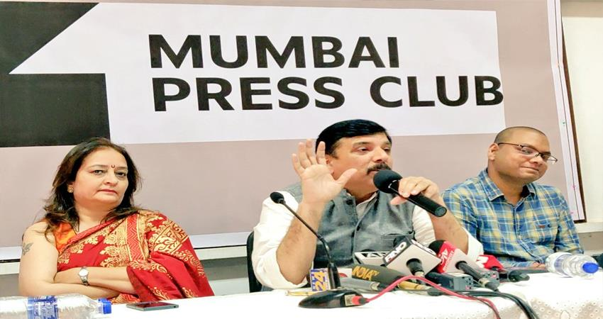 sanjay singh slams on bjp over caa issue