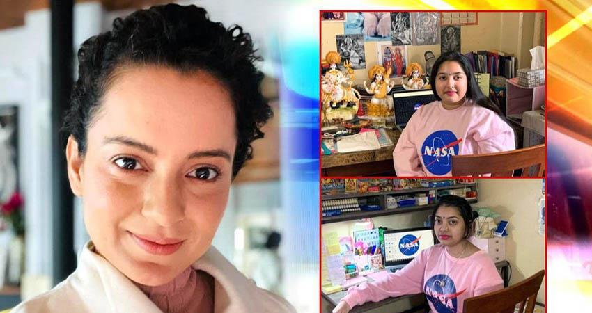 kangana ranaut praises indian sisters working as a intern in nasa sosnnt