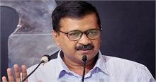 दिल्ली: CM केजरीवाल को मिली बड़ी जीत, इन गंभीर मुद्दों पर किया था संघर्ष