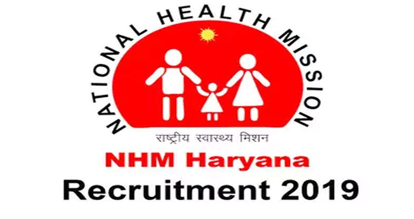 various job vacancies in nhm haryana apply fast