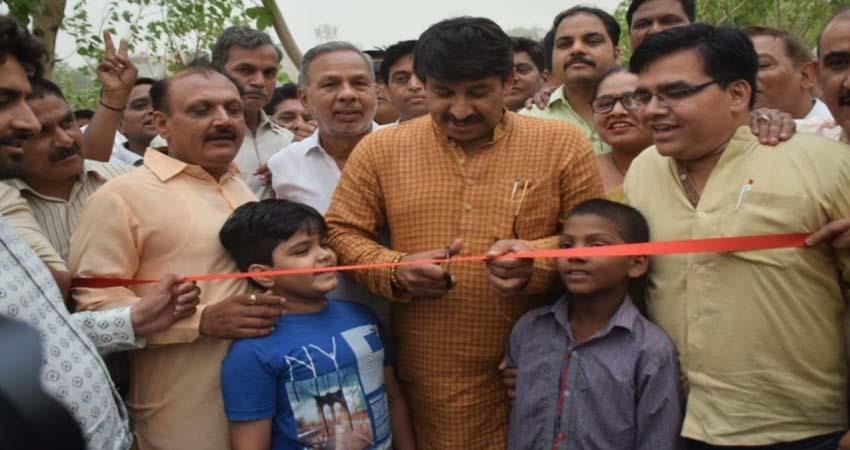 manoj-tiwari-inaugurated-open-gym-park-in-north-east-delhi