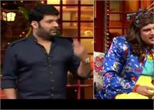 Video: Live शो के दौरान कपिल शर्मा पर बरसे कृष्णा अभिषेक, कहा- तू बिल्कुल चुप...