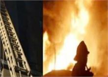 दक्षिणी मुंबई के होटल में लगी भीषण आग, रेस्क्यू कर बचाए गए 25 डॉक्टर