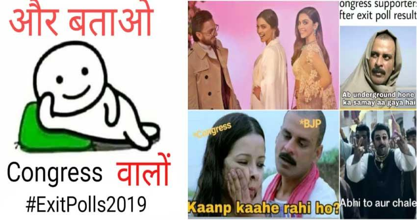 lok-sabha-election-2019-exit-poll-on-social-media