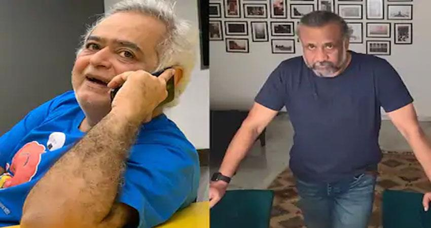 struggle story from hansal mehta to anubhav sinha first salary anjsnt