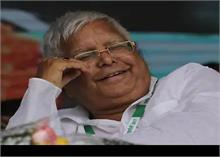 ऑडियो वायरल! बिहार सरकार गिराने में लगे लालू यादव, भाजपा MLA को दिया मंत्री पद का ऑफर