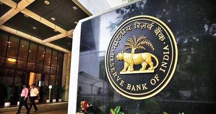 rbi-expressed-concern-about-cyber-security-of-banking-threat-still-persists-prshnt