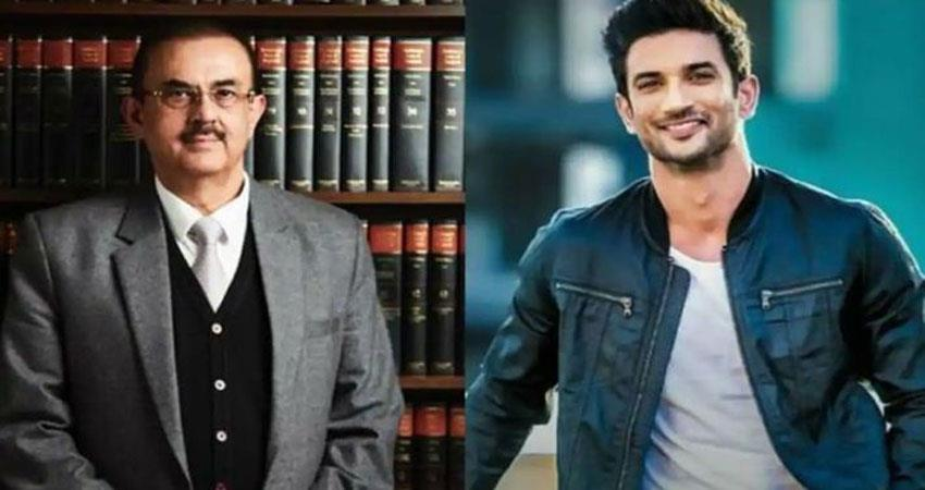 sushant father lawyer vikas singh will demand new forensic team from cbi director aljwnt
