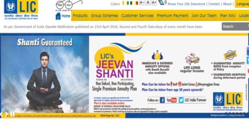 lic-ado-admit-card-2019