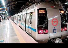 भीड़ बढ़ी तो बंद हो सकते हैं मेट्रो स्टेशन, DMRC ने की दिल्लीवासियों से ये अपील