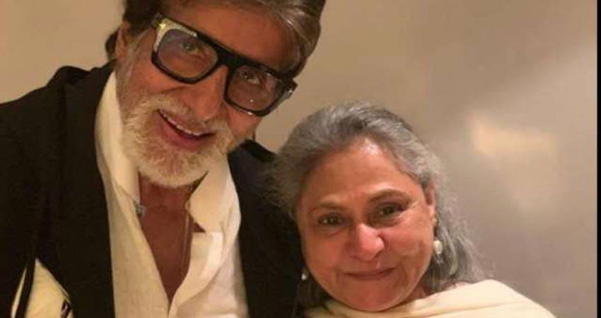 amitabh bachchan shares an adorable picture of jaya bachchan on twitter and wrote this