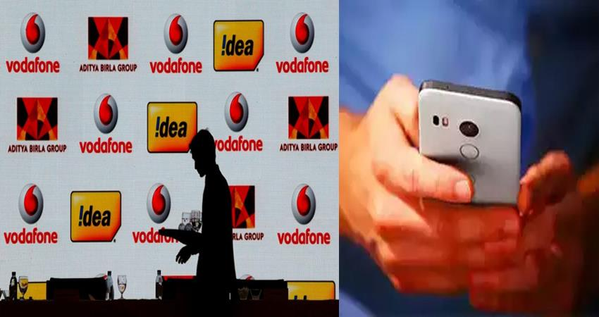 cheap call data phase ends up to 50% costlier mobile plans implemented from 6 december