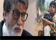 जरूरतमंदों की मदद के लिए आगे आए अमिताभ बच्चन, फ्लाइट से पहुंचाएंगे उनको घर
