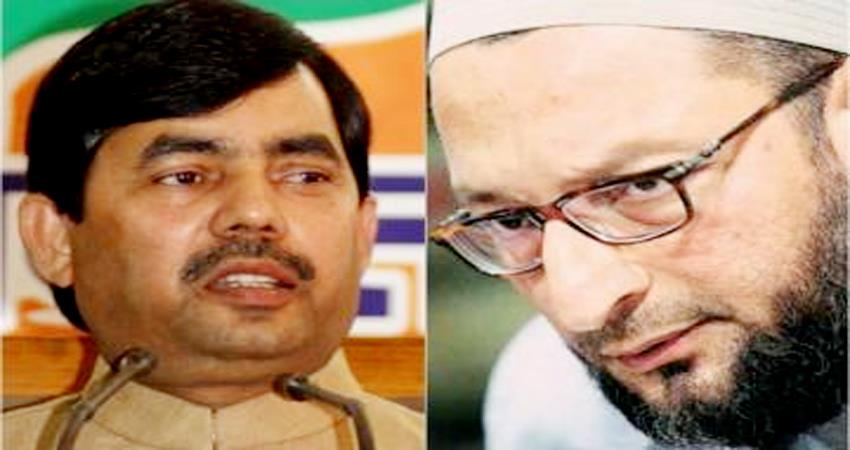 caa protest bjp accuses congress and aimim is misleading muslims