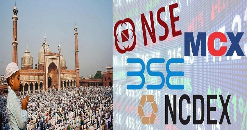 eid al fitr 2020 indian stock share market commodity market closed monday pragnt