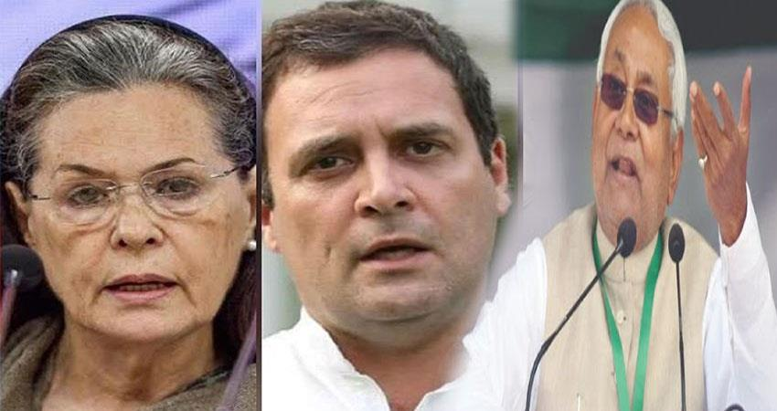 bihar election big challenge before congress will have to demand votes against jdu pragnt