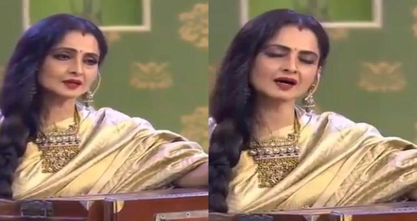 when rekha sung a song of amitabh bachchan with harmonium video viral