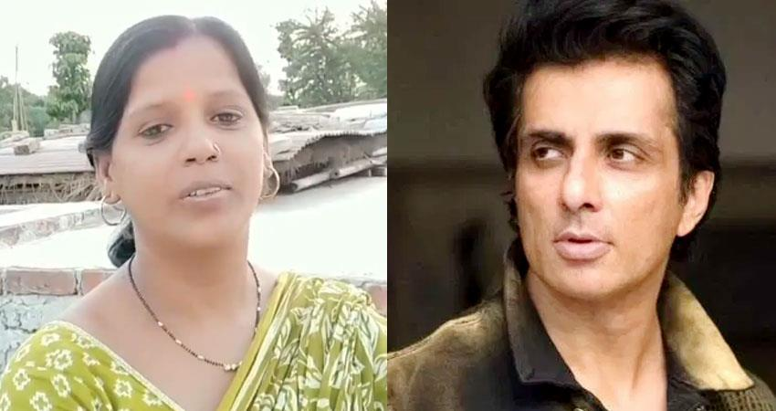 an-emotional-mother-message-to-sonu-sood-video-went-viral-sosnnt