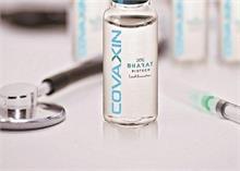 ICMR ने सबूत देते हुए बताया- वैक्सीन संक्रमण को रोकने में सक्षम