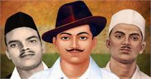 भगत सिंह, राजगुरु और सुखदेव ने नौजवानों में पैदा कर दी थी स्वतंत्रता के प्रति दीवानगी