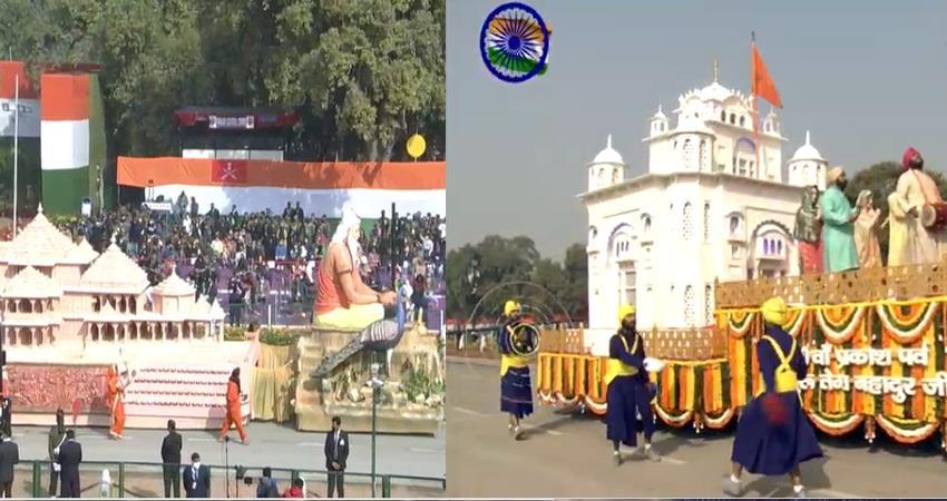 republic day 2021 parade rajpath indiua gate prshnt