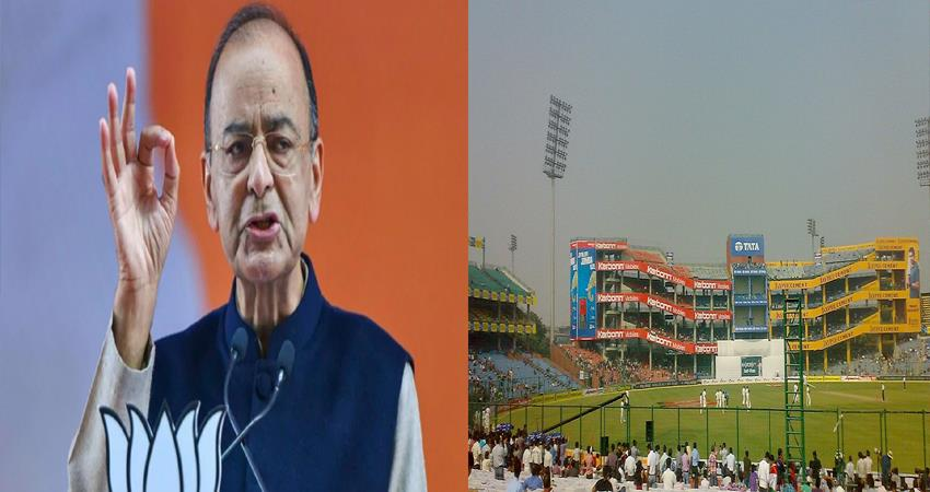 arun jaitley stadium ferozeshah kotla stadium virat kohli indian cricket team bjp