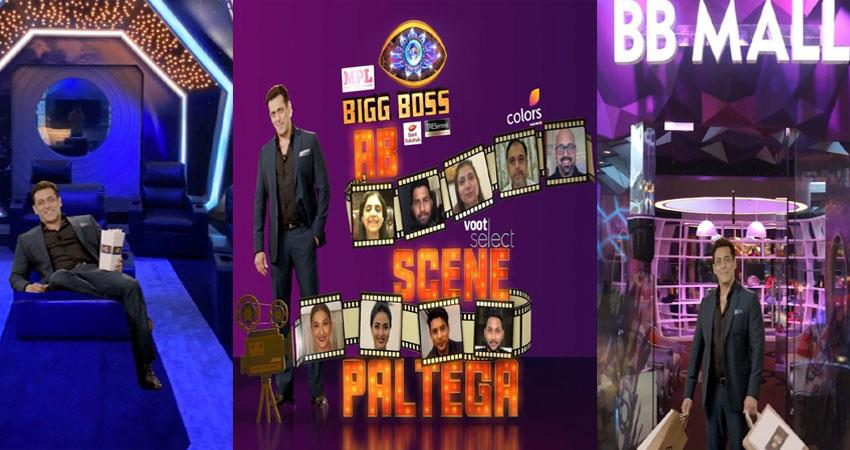 bigg boss 14 will be quite different see a glimpse of the luxurious house in pictures anjsnt