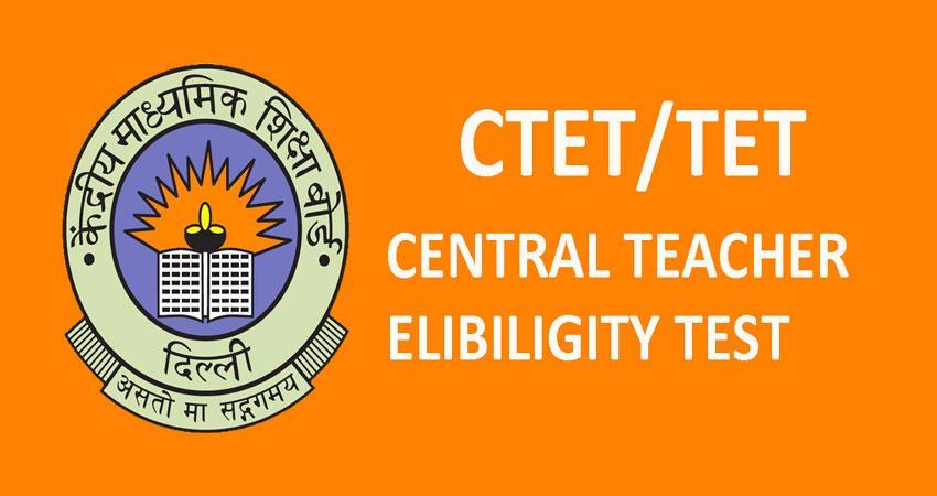 Image result for cTET