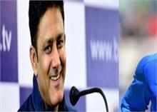 धोनी को लेकर अनिल कुंबले ने दिया बड़ा बयान, कहा- मिलनी चाहिए सम्मानजनक विदाई