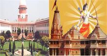 अयोध्या राम जन्मभूमि केस में CJI ने तय की डेडलाइन, कहा- 18 अक्टूबर तक पूरी हो बहस