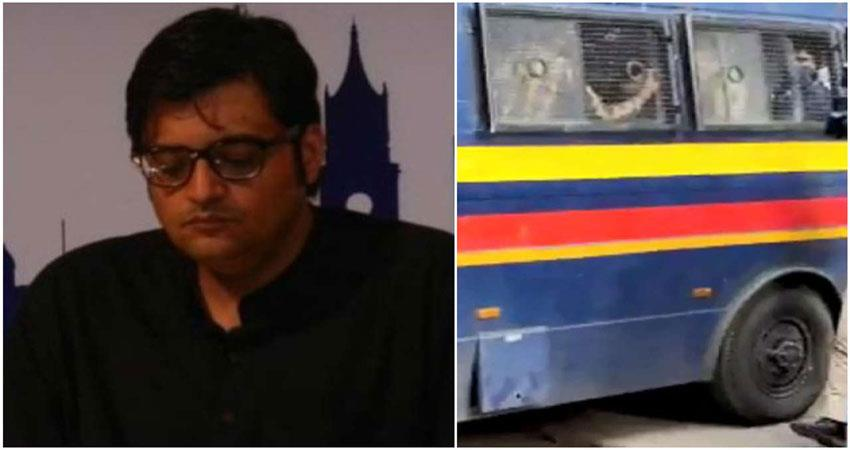 bombay high court trp case says when will the investigation end arnab goswami case  anjsnt