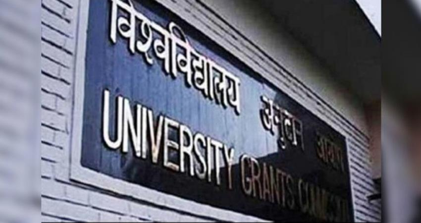 ugc issued security related guidelines will return to universities again prshnt
