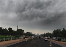 दिल्ली समेत इन राज्यों में बारिश के आसार, पूर्वोतर के लिए अलर्ट जारी