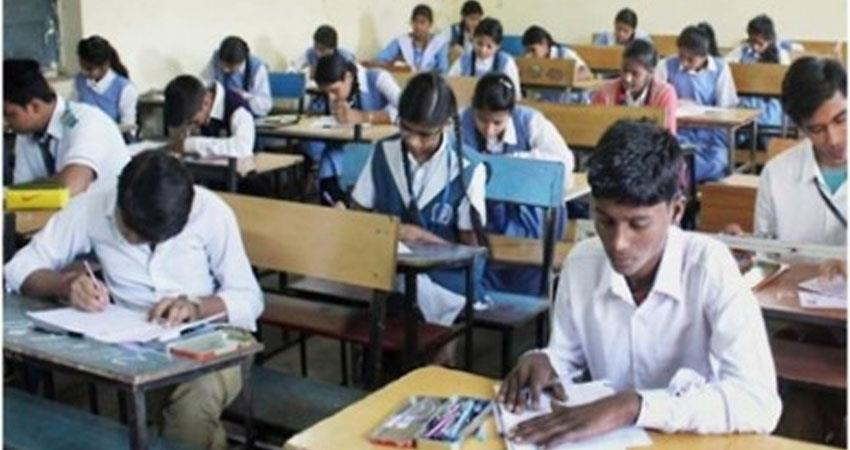 new education policy 2020 there will now be a rule in public-private schools prshnt