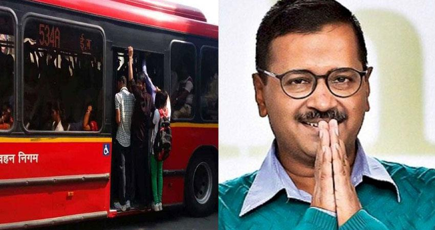aap government students can also travel free in dtc