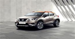 अगले साल से महंगी होंगी Nissan-Datsun की कारें, 70 हजार रुपये तक बढ़ेंगे दाम