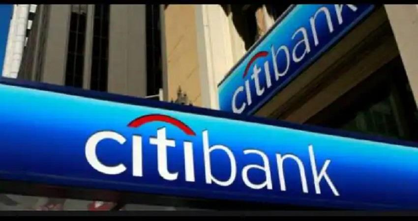 citigroup-will-exit-india-with-12-other-banking-markets-kmbsnt