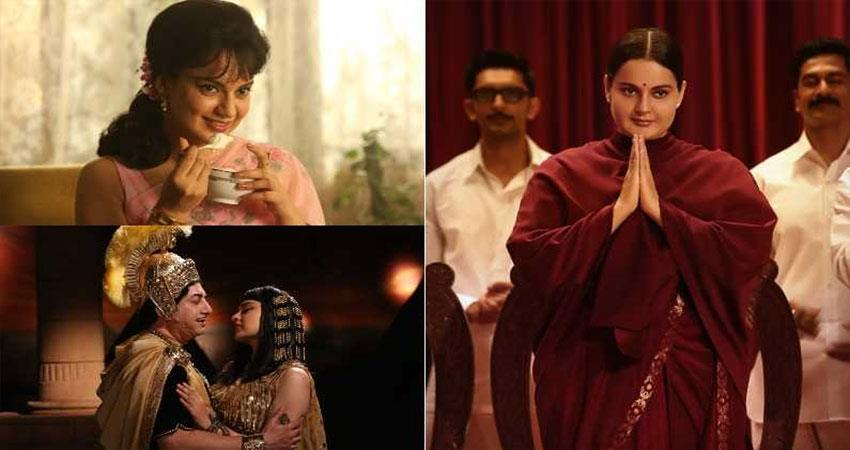 south industry praised kangana look in thalaivi bollywood kept silent anjnst